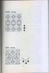 Превью Harrell Betsy. Anatolian Knitting Designs (1981)_31 (474x700, 76Kb)