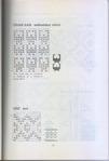 Превью Harrell Betsy. Anatolian Knitting Designs (1981)_33 (474x700, 75Kb)