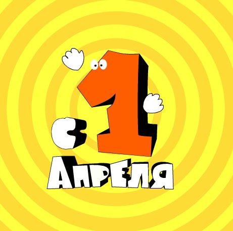 4404913_smeha (461x457, 29Kb)