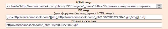 2447247_kodi_2 (640x112, 44Kb)