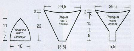 5715_800_800 (449x171, 15Kb)