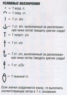5541_800_800 (224x319, 16Kb)