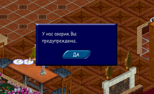 Sims2EP2 2012-03-26 13-43-26-85 (499x304, 323Kb)