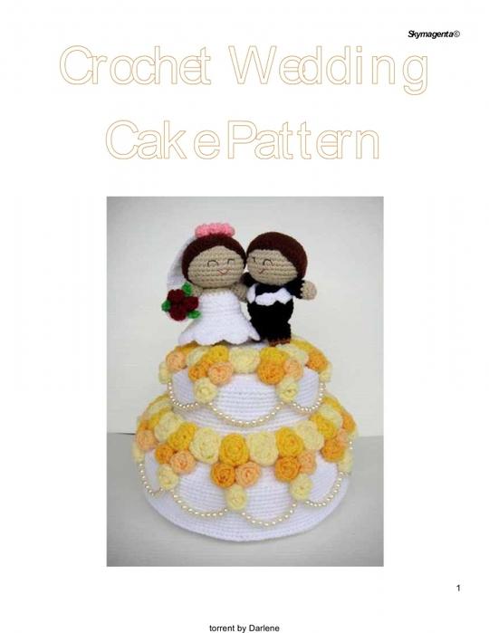4433838_weddingcake001