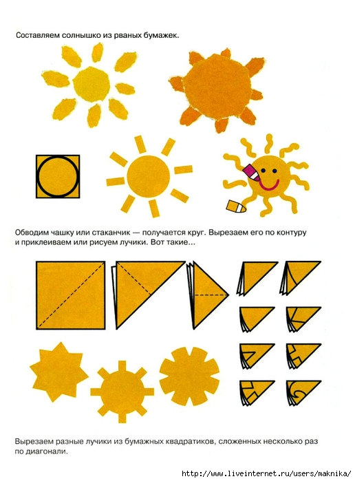 Аппликация солнышко из цветной бумаги вторая младшая