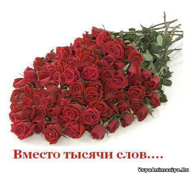 http://img1.liveinternet.ru/images/attach/c/5/85/473/85473399_IV74kgxtRi.jpg