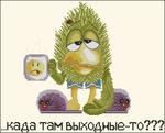 Превью Olari Zelepuka (700x565, 222Kb)