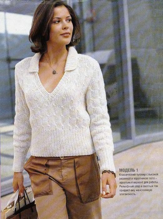 клас.пуловер (522x700, 452Kb)