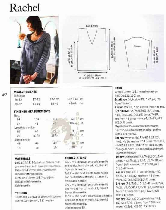 pulover1 (552x700, 233Kb)