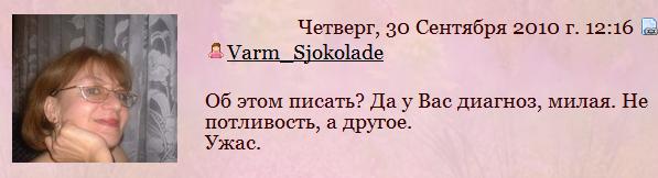 2012-04-01_220437 (597x162, 156Kb)