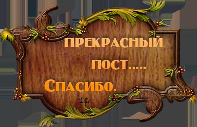 65267968_9 (400x259, 168Kb)