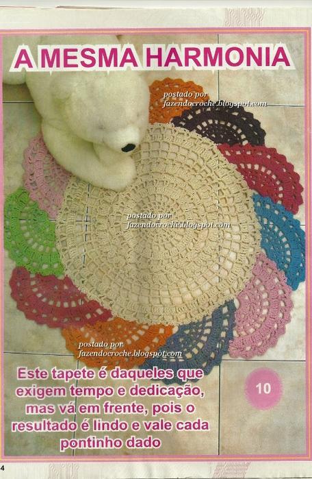 Коврик с разноцветными веерочками.  В этом коврике 11 веерочков.  При желании все они могут быть разноцветными.