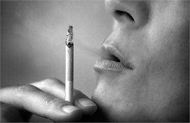 Cigarettes tobacco Golden Gate