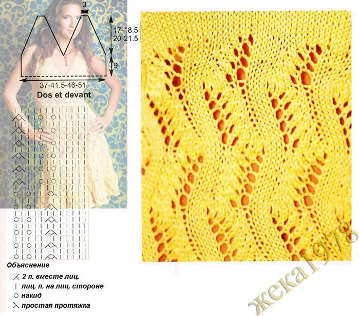 жёлтый ажур3 (700x615, 202Kb)