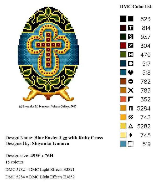 Blue Easter Egg with Ruby Cross_изобр. (591x700, 75Kb)