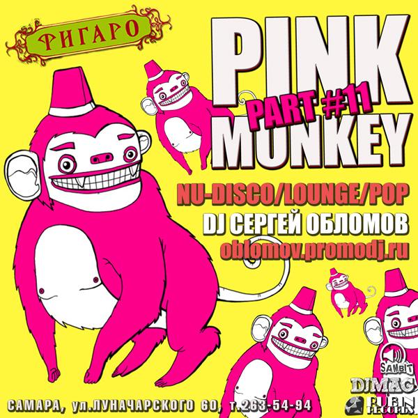PINK MONKEY #11 @ Таверна Фигаро (4 апреля) (600x600, 328Kb)