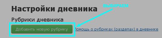 3807717_RYBRIKI_05 (536x127, 8Kb)