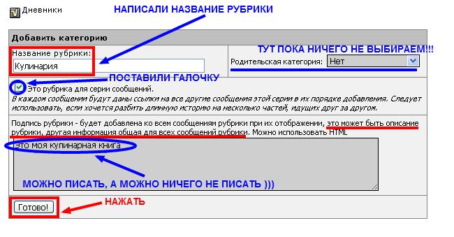 3807717_RYBRIKI_101 (650x339, 26Kb)