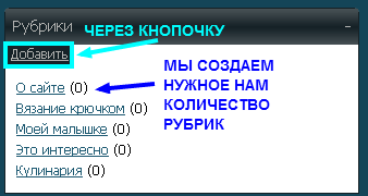 3807717_RYBRIKI_106 (338x180, 8Kb)