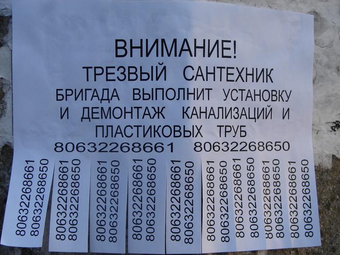 111 (700x525, 511Kb)