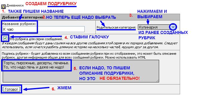 3807717_RYBRIKI_107 (662x326, 30Kb)