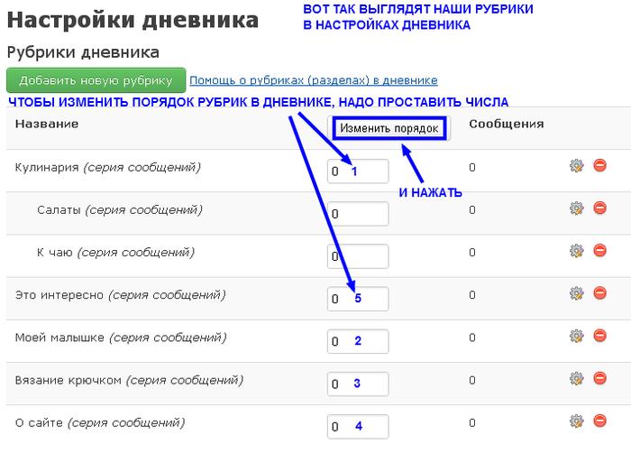 3807717_RYBRIKI_108 (700x513, 113Kb)
