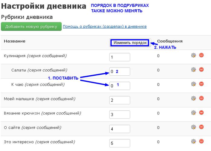 3807717_RYBRIKI_109 (700x501, 100Kb)