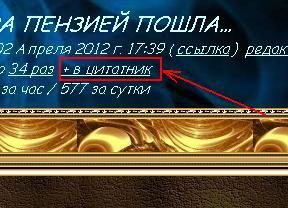 MWSnap066 (288x208, 19Kb)