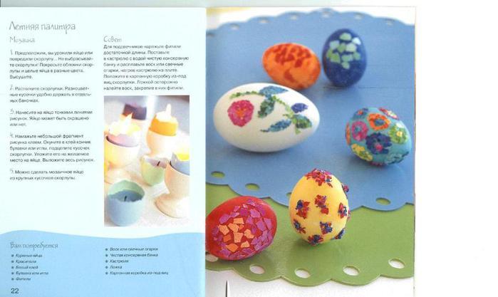 Украшаем пасхальные яйца_12 (700x417, 35Kb)