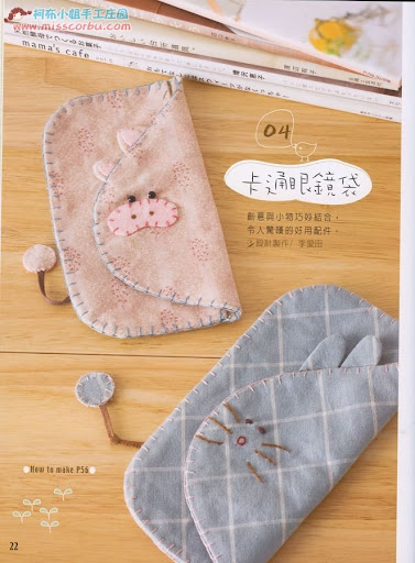 简单手缝布杂货022 (377x512, 66Kb)