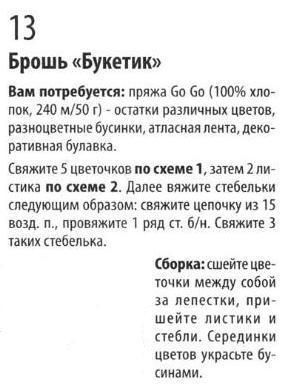 ukra1 (306x390, 23Kb)