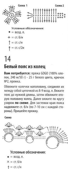 ukra2 (283x700, 33Kb)