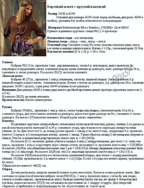 вас1 (490x640, 141Kb)