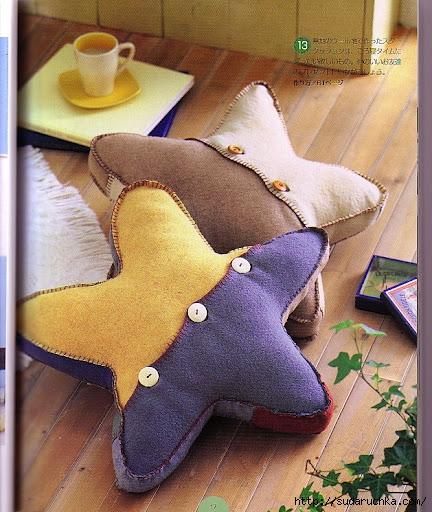 как сшить подушку звезду самых