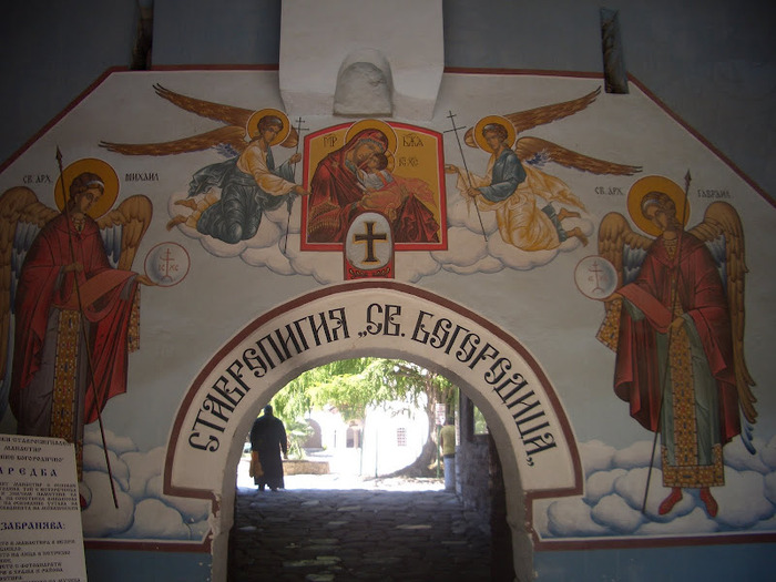 Бачковский монастырь 18811