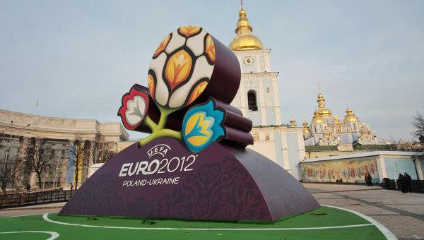 Готова ли Украина к Евро-2012?