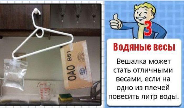 idei-0011 (700x412, 55Kb)