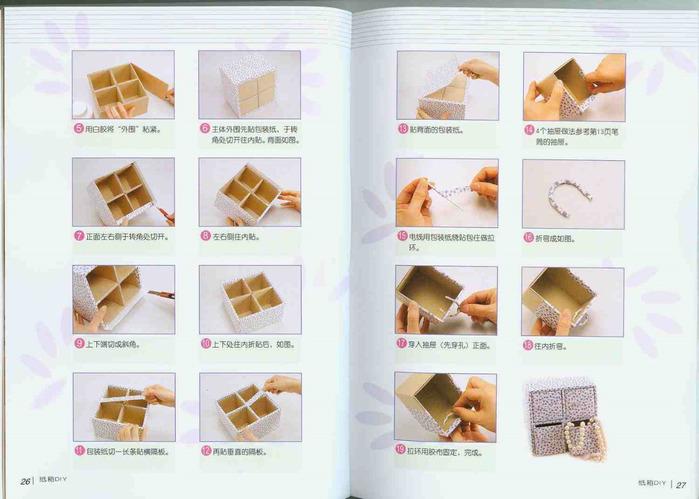 Поделки из картона своими руками схемы мастер