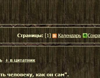 987331_2012_4_4_1_22_40 (344x271, 46Kb)