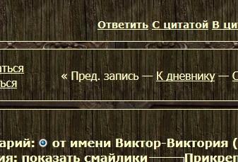 987331_2012_4_4_1_22_59 (337x229, 43Kb)