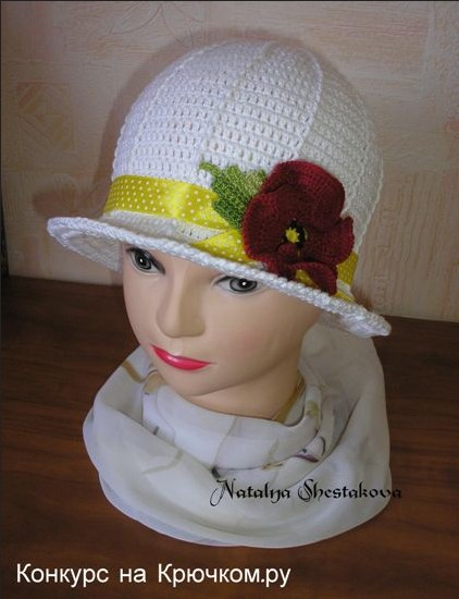 Шляпка летняя ажурная с маками крючком для девочки/4683827_20120404_113747 (422x550, 50Kb)