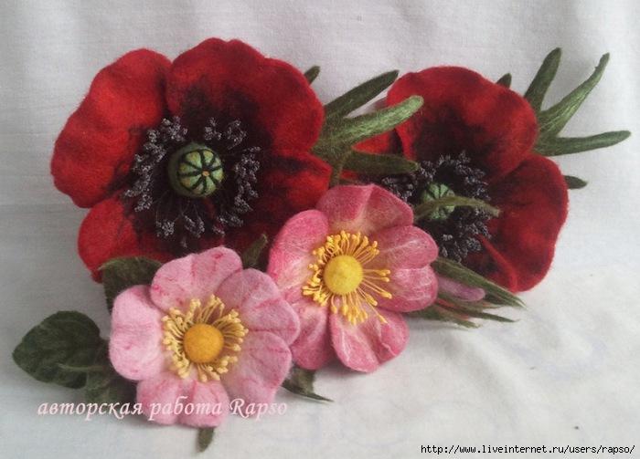 цветы_брошь (700x503, 181Kb)