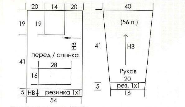 выкройка12 (594x344, 23Kb)