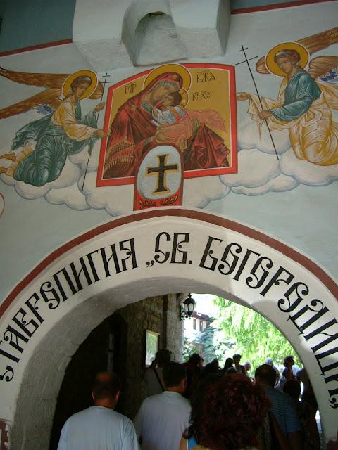 Бачковский монастырь 13457