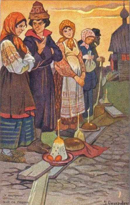 Винтажные открытки к Пасхе сделанные в России 5 (444x700, 399Kb)