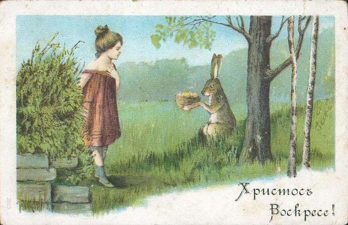 Винтажные открытки к Пасхе сделанные в России 9 (700x453, 119Kb)