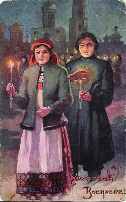 Винтажные открытки к Пасхе сделанные в России 15 (437x700, 346Kb)
