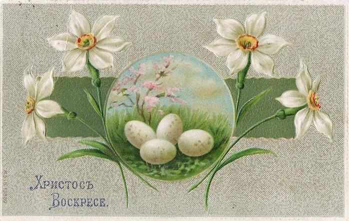 Винтажные открытки к Пасхе сделанные в России 17 (700x443, 126Kb)