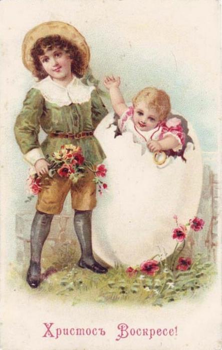 Винтажные открытки к Пасхе сделанные в России 23 (443x700, 294Kb)