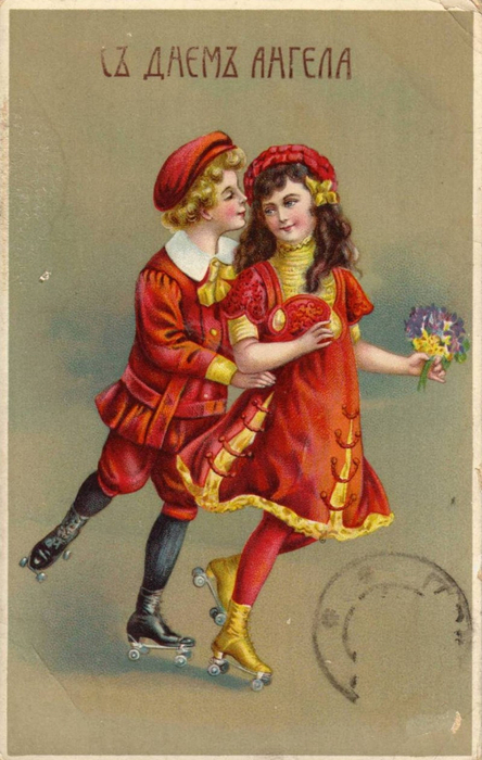 Винтажные открытки к Пасхе сделанные в России 28 (444x700, 338Kb)